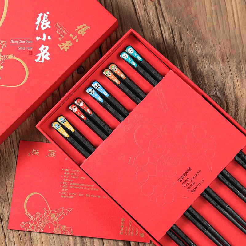 张小泉合金筷子家用防霉厨房非实木防滑筷子3/5双装一人一筷餐具