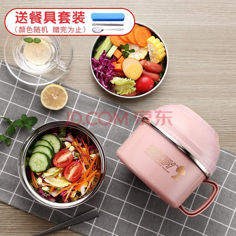 史努比(SNOOPY)304不锈钢泡面碗多用双层加厚隔热上班族韩国可爱少女风饭盒学生便当盒1200ML KF-8003P粉色,史努比(SNOOPY)