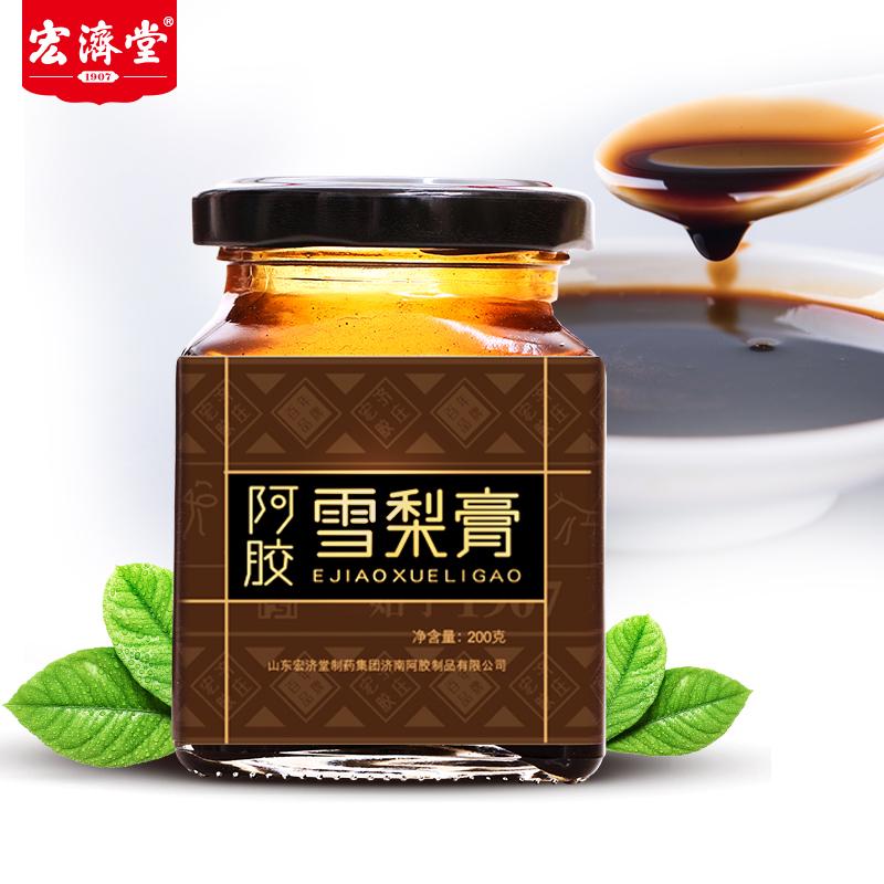 信农宜食 宏济堂阿胶雪梨膏200g