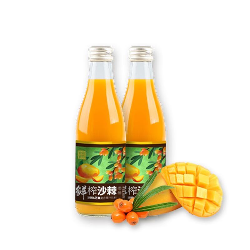 信农宜食 鲜榨沙棘芒果复合果汁饮料(沙棘芒果300ml*10)
