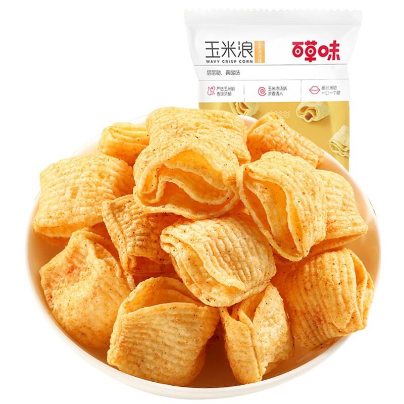 百草味 玉米浪40g(玉米浓汤味)薯片薄脆片膨化休闲零食小吃