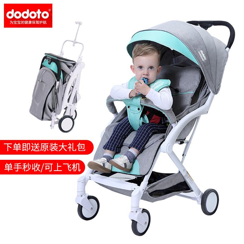dodoto多功能婴儿推车可躺可坐超轻便携童车宝宝车手推车一键收车可上飞机0-3岁T400马卡龙绿色