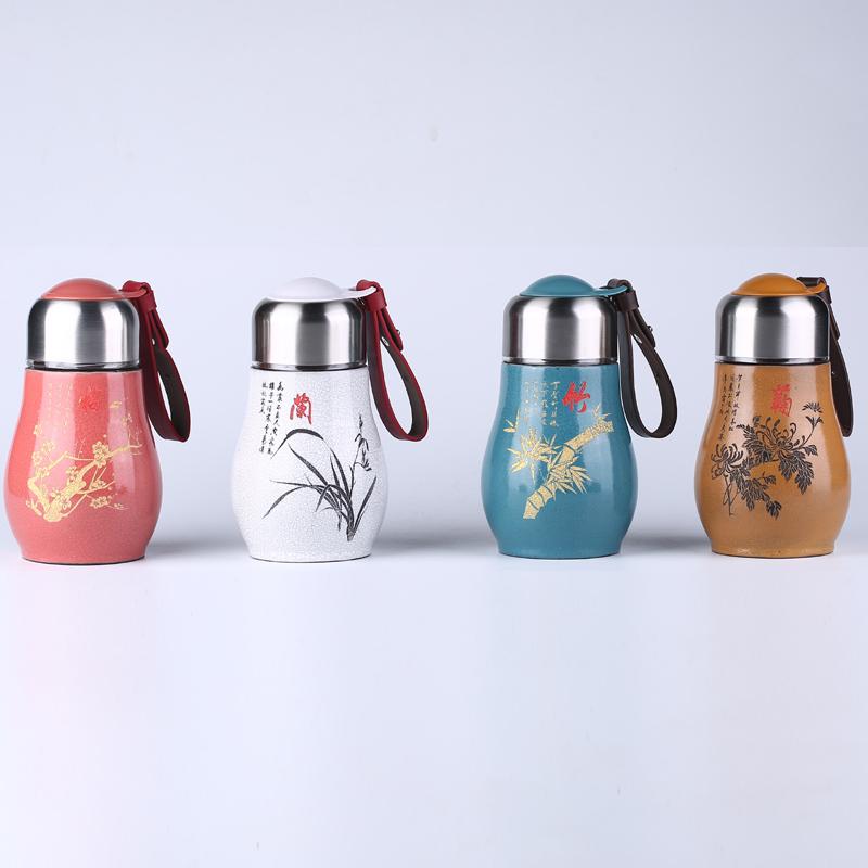 雙層紫砂茶養生保溫杯