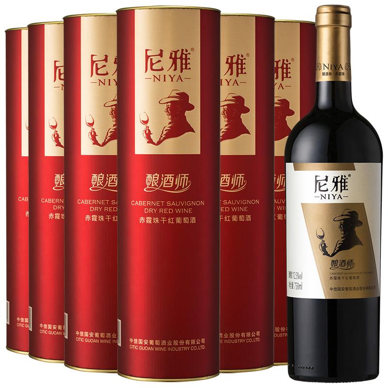 尼雅釀酒師赤霞珠干紅葡萄酒 750mlx6單支圓筒整箱裝
