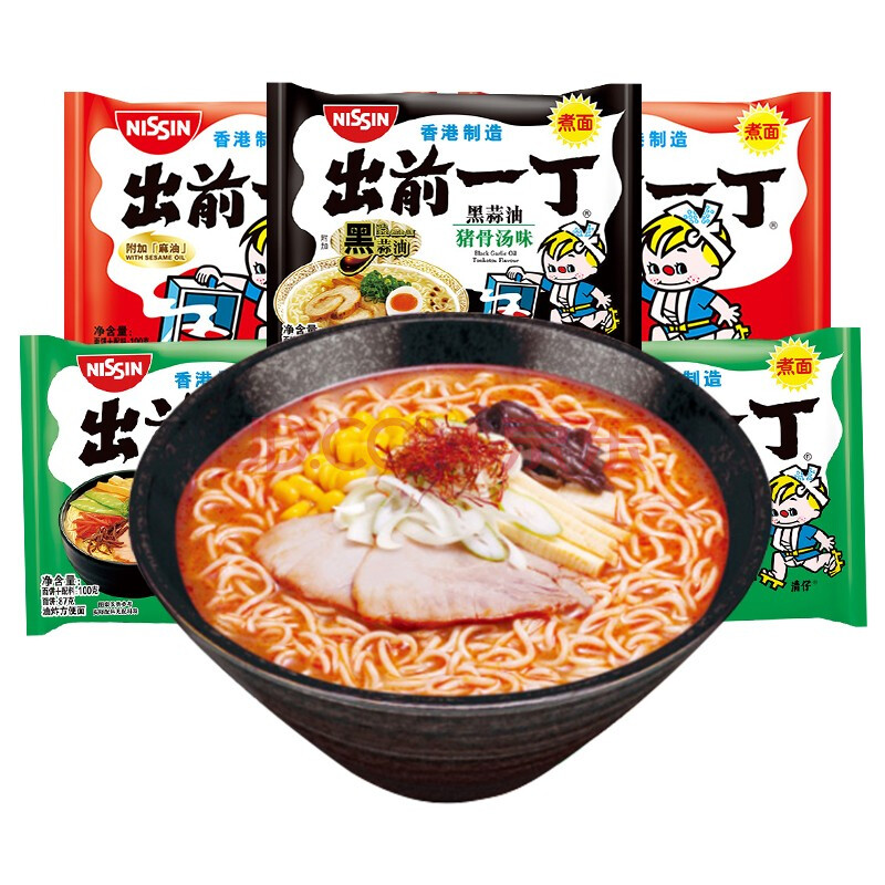 中国香港 出前一丁NISSIN 进口方便面 多口味五连包,出前一丁(NISSIN)
