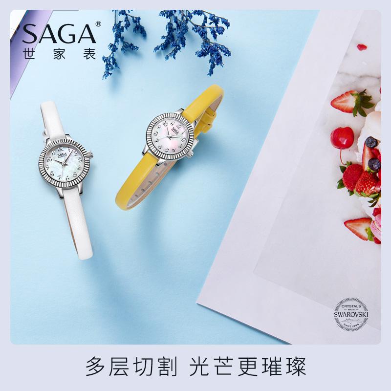 SAGA世家表 炫彩系列Mini简约气质纤细表带 进口石英机芯 石英表 皮带手表送女友 【361L精钢】