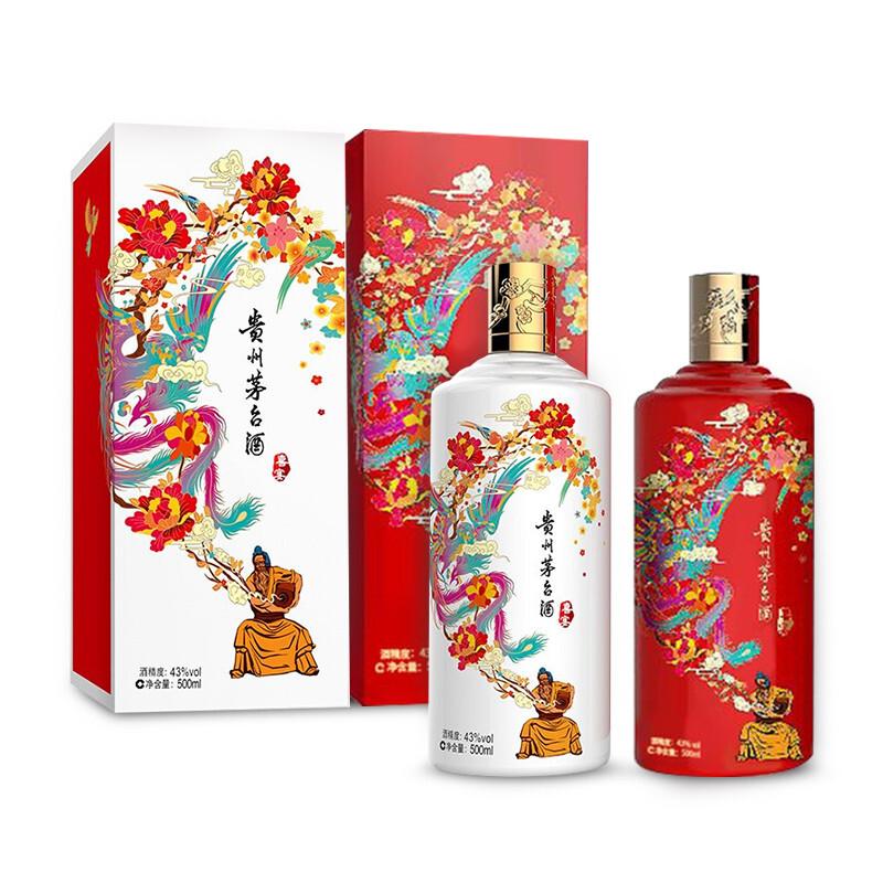 贵州茅台 喜宴(优雅白+中国红)酱香型 43度 500ml