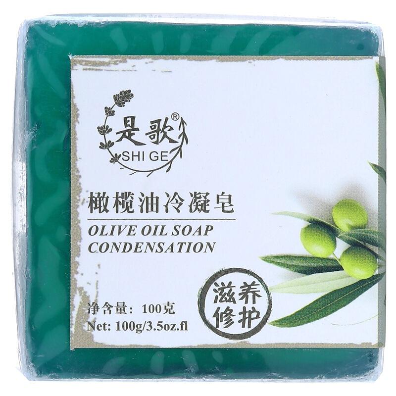 橄榄油 冷凝皂 100g (洁面 沐浴)