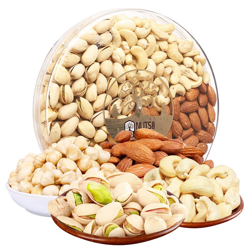 臻味 环球圆满坚果580g 每日坚果干果礼盒 休闲零食 坚果炒货果盘大礼包