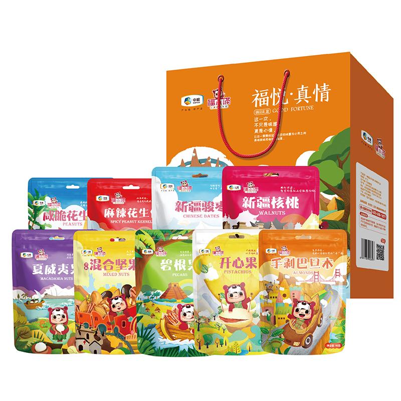 中糧福小滿 福悅·真情 袋裝堅果禮盒