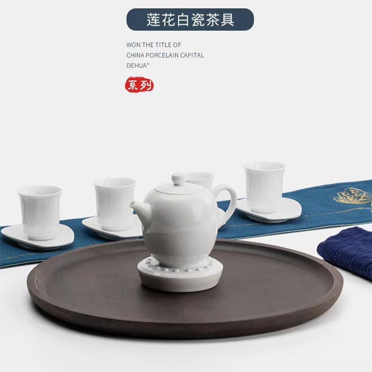 莲花白瓷茶具礼盒装 莲花造型 简约现代