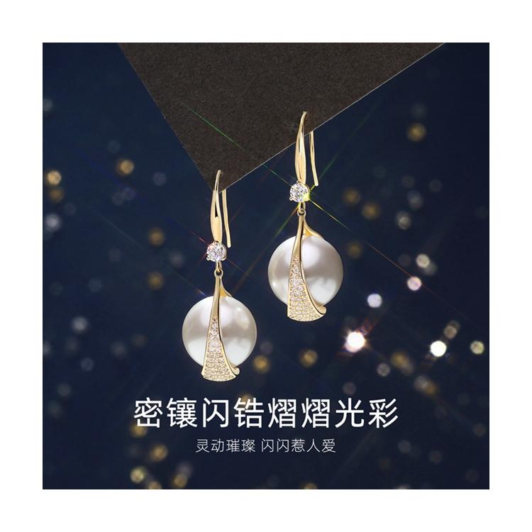 静风格人工珍珠耳钉女韩国气质 网红镀14K金耳坠铜合金镀14K金合成立方氧化锆人工珍珠JB201S1012