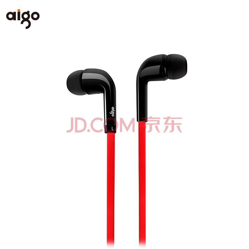 aigo国民好物爱国者 带麦可通话 3.5mm音频插口 入耳式耳机A660 红色,爱国者(aigo)