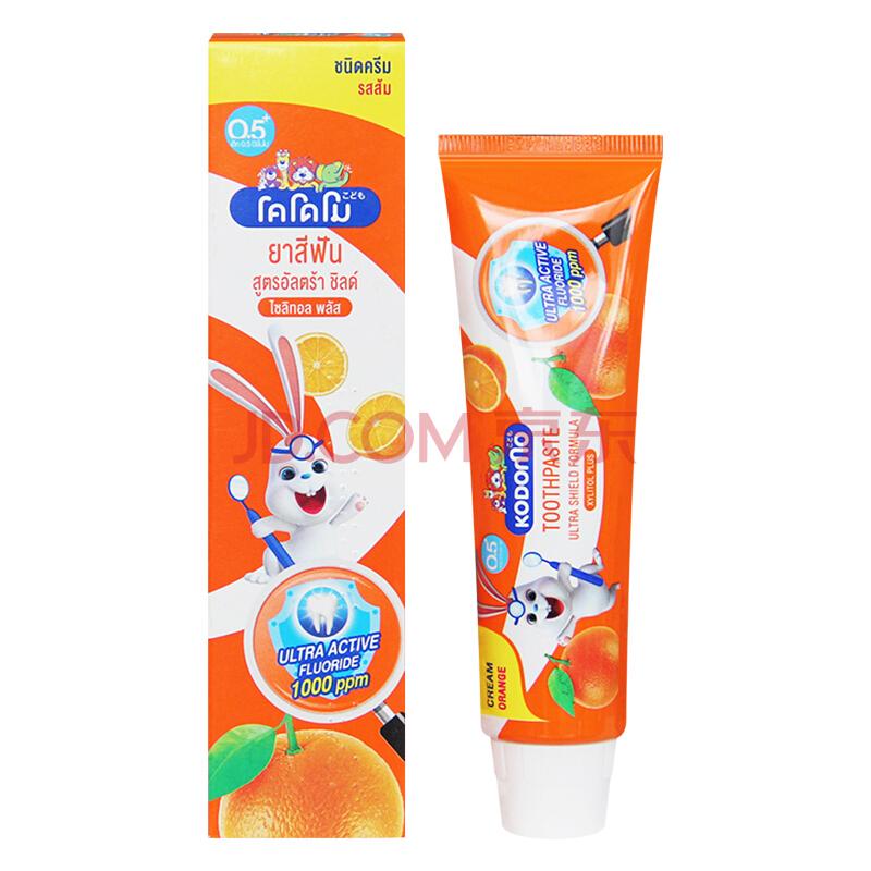 狮王(Lion)木糖醇防蛀护齿儿童牙膏(橙子味)可吞咽 65g(泰国原装进口),LION