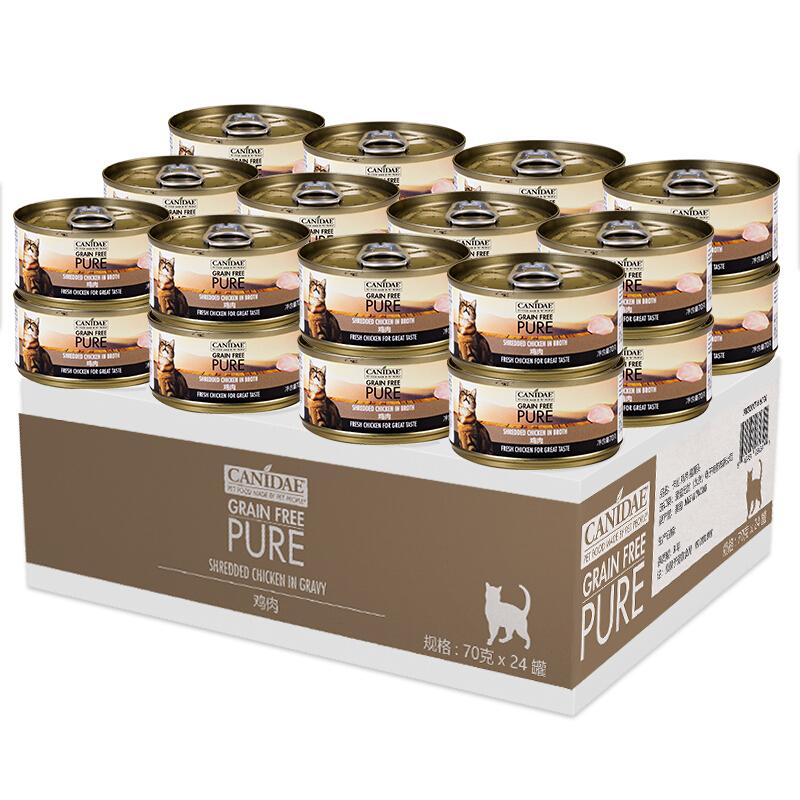 美國進口卡比 Canidae 寵物貓罐頭貓濕糧貓糧天然無谷雞肉貓罐頭70g*24整箱裝