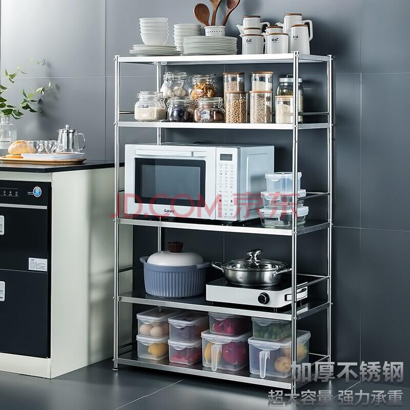 美厨(maxcook)厨房置物架 70CM加大加厚五层不锈钢微波炉架 落地收纳储物架MCWA997,美厨(maxcook)