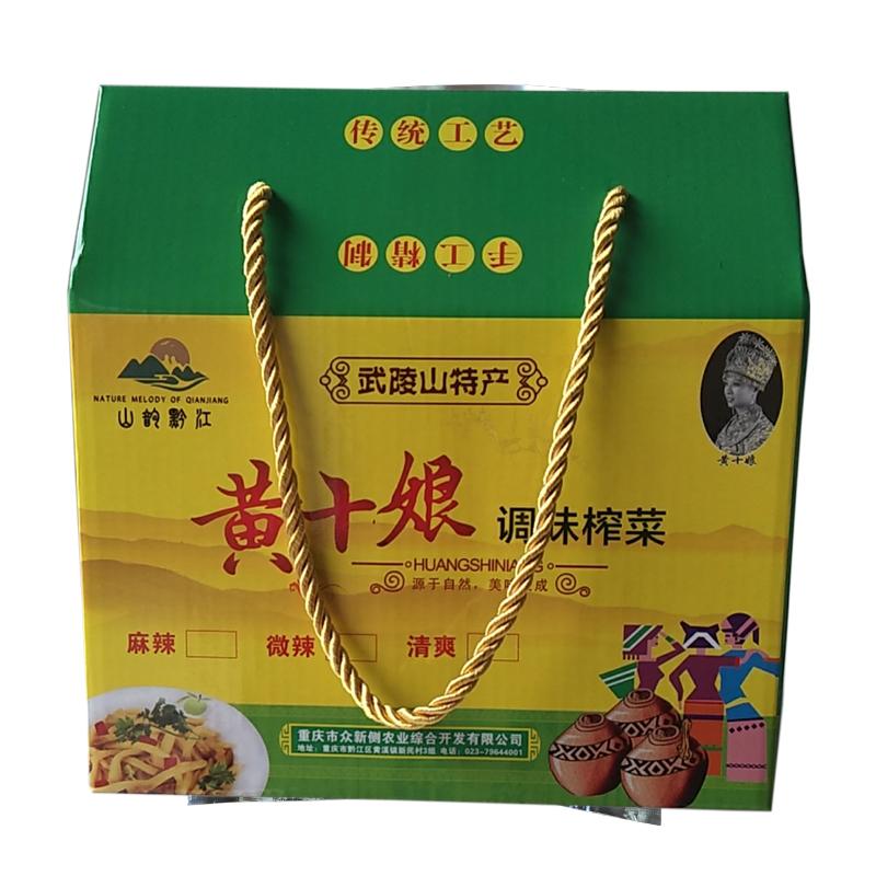 重庆黔江黄十娘调味榨菜80g*15/盒装