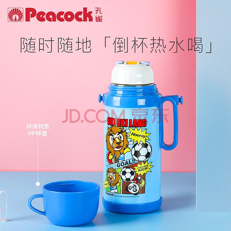 日本孔雀(Peacock)儿童保温杯 316不锈钢学生便携水壶 防摔 水杯 小学生水杯大容量580ML蓝色 ASF-61(A),孔雀(Peacock)