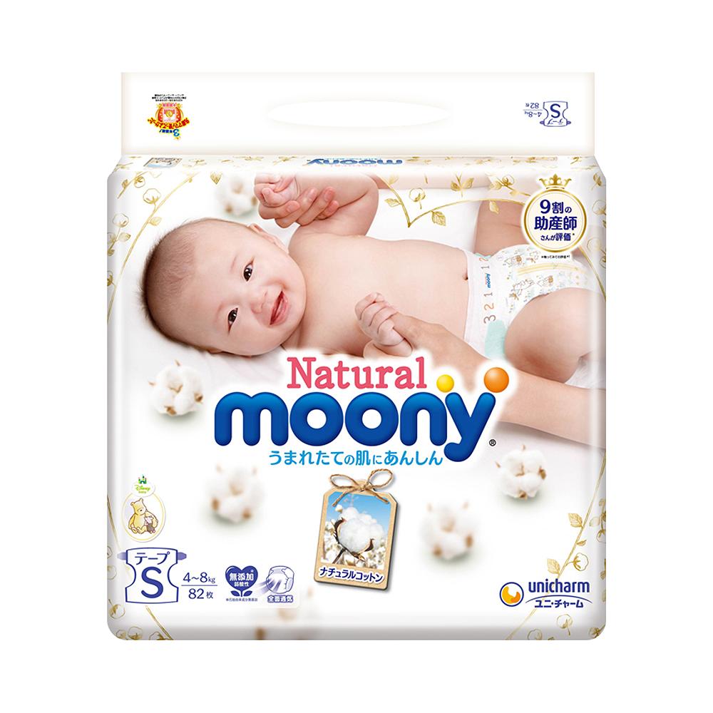 UNICHARM 尤妮佳 Natural MOONY自然皇家婴幼儿有机棉纸尿裤 腰贴型S(新旧包装随机发货)82片