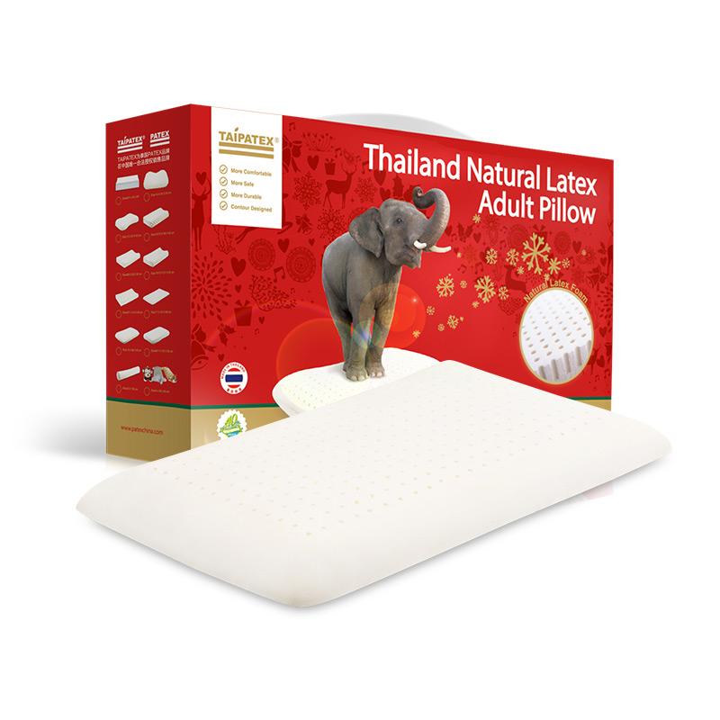 """泰国原装进口TAIPATEX天然乳胶""""轻薄长枕 66*42*11 cm"""