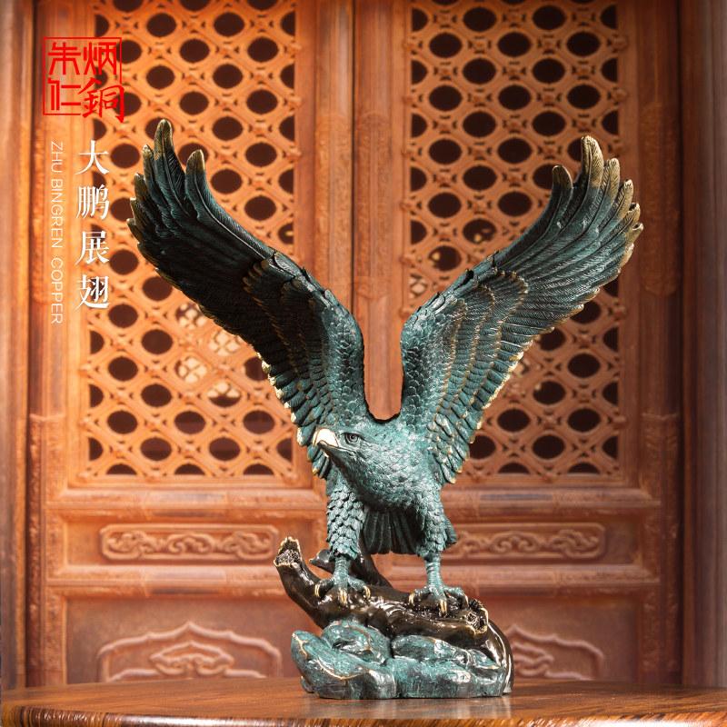 朱炳仁铜 大鹏展翅 动物摆件家居饰品 客厅铜工艺品办公桌摆件