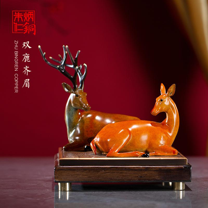 朱炳仁铜 铜雕室内家居装饰鹿摆件电视柜桌面摆件工艺品双鹿齐眉