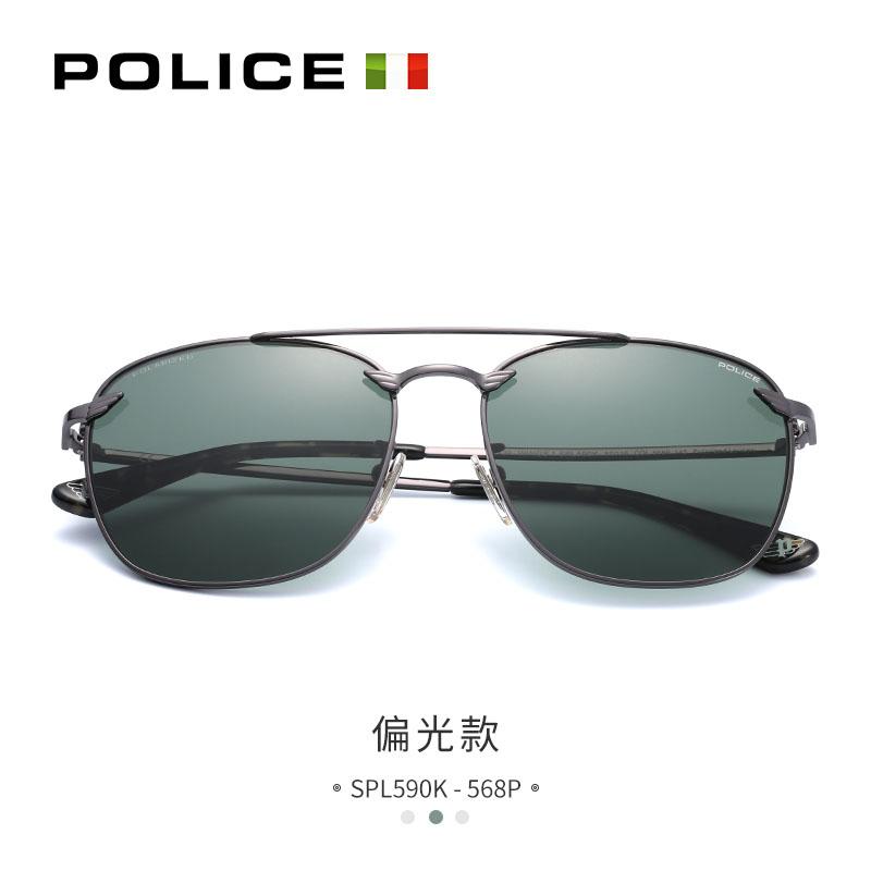 意大利POLICE太阳眼镜男女墨镜SPL590K