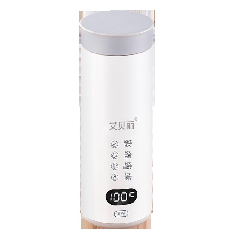 艾贝丽电热水杯智能款 JP-B01-ZN 加热水杯 便携式烧水壶旅行烧水杯家用304不锈钢加热杯办公