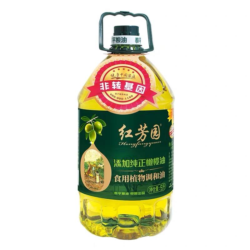 紅芳園食用植物調和油 添加純正橄欖油 非轉基因食用油 凈含量:5L