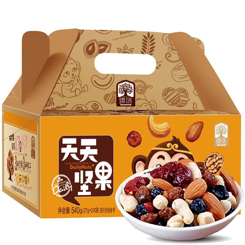 臻味 坚果礼盒零食大礼包 每日坚果炒货干果礼盒 混合坚果 天天坚果儿童版540g