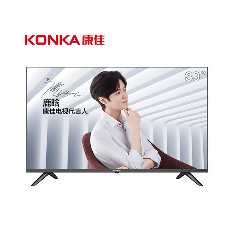 康佳(KONKA)LED39S2 39英寸 智能网络电视 高配智慧AI 高清 平板液晶卧室教育电视机