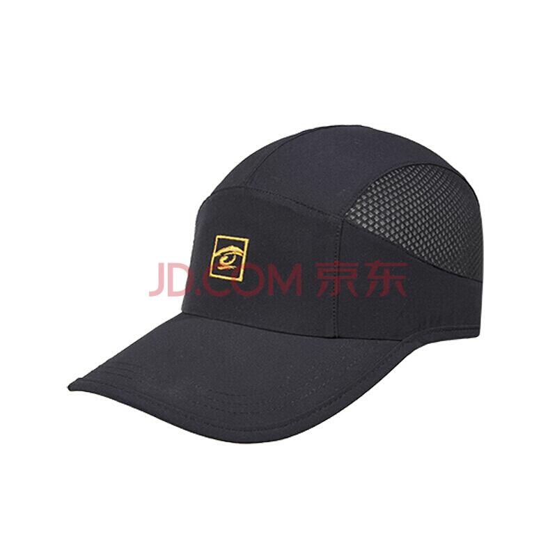探路者(TOREAD)帽子春夏男女通用款超轻透气速干遮阳登山帽 ZELG81161 黑色,探路者(TOREAD)