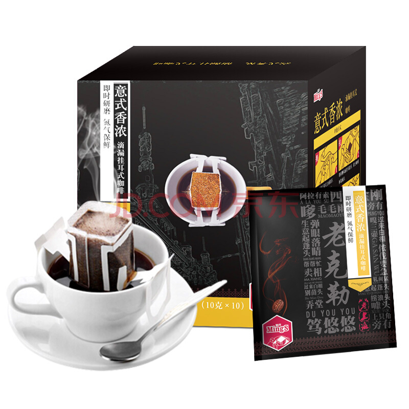 铭氏Mings 意式香浓挂耳咖啡10g*10包 意大利浓缩特浓咖啡豆研磨手冲滴滤式纯黑咖啡,铭氏(Ming's)