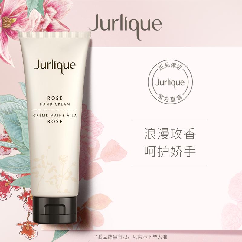 Jurlique/茱莉蔻玫瑰护手霜滋润保湿补水滋养便携