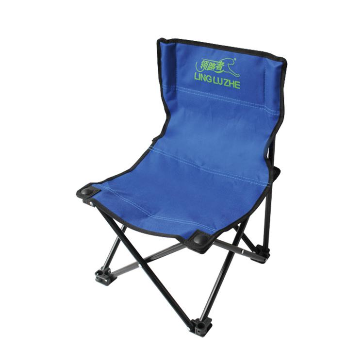 领路者 LZ-1510钓鱼椅户外便于携带折叠椅子蓝色