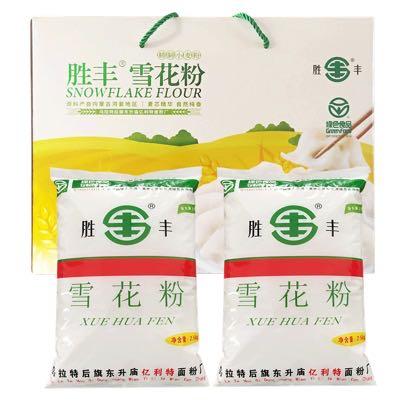 勝豐(內蒙古河套地區雪花粉)2.5kg*2禮盒