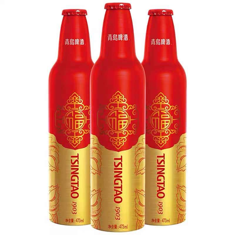 信农宜食 青岛啤酒鸿运当头铝罐 单瓶473ml 整箱装 473ml*8/箱