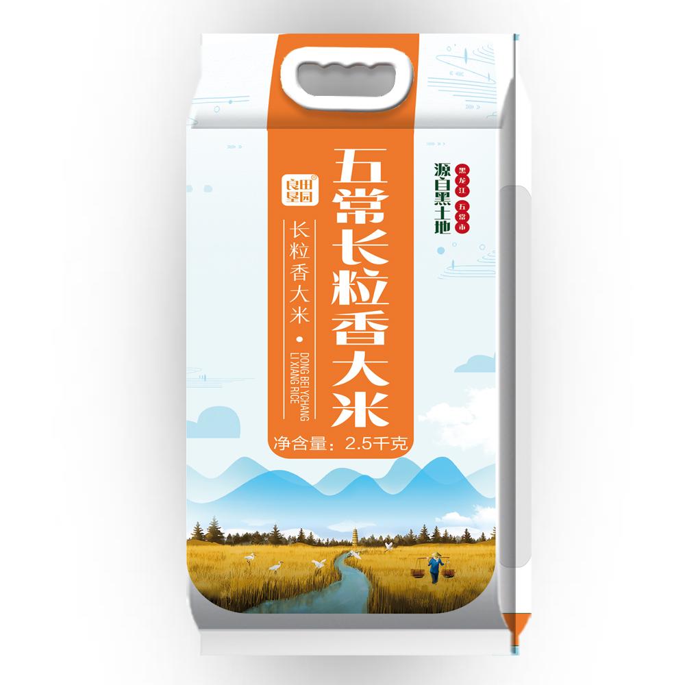 良田垦园 五常长粒香大米2.5kg