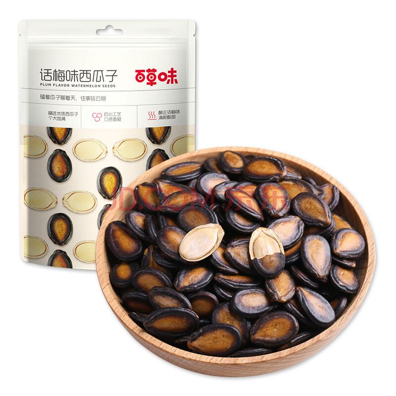 百草味 每日坚果炒货干果果仁西瓜子 大颗粒饱满休闲零食小吃 话梅味西瓜子200g/袋,百草味