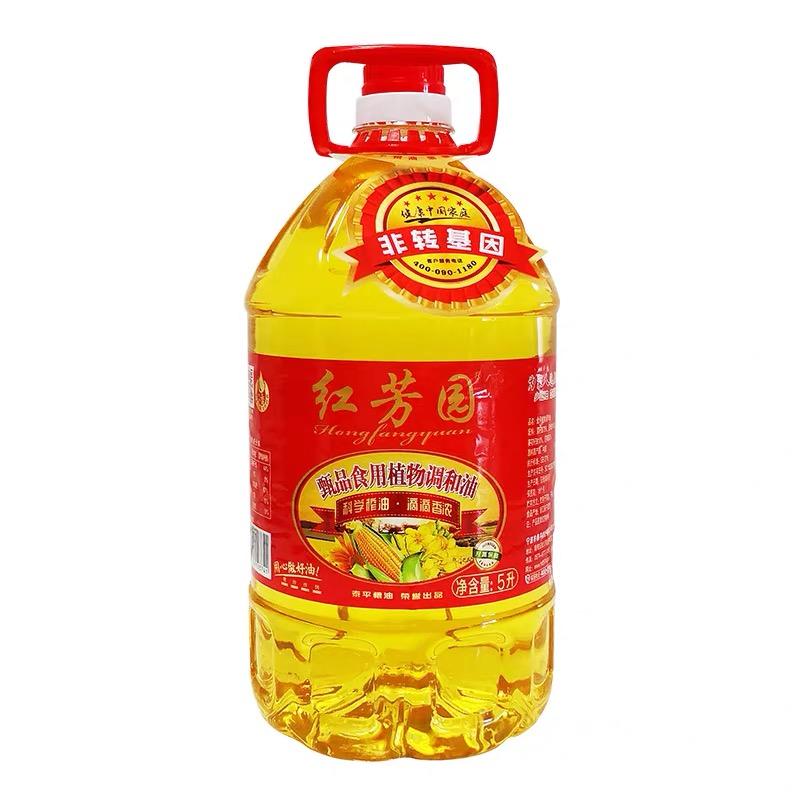紅芳園臻品食用植物調和油 非轉基因食用油 凈含量:5L