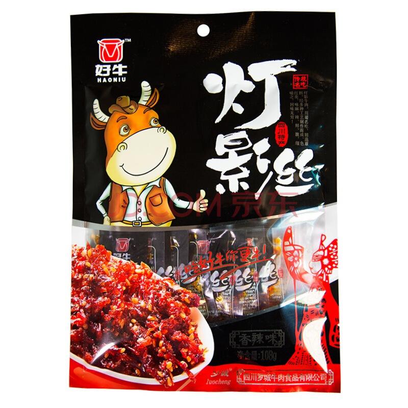 好牛 四川特产 休闲零食 牛肉干小吃 灯影牛肉丝 香辣味108g,好牛