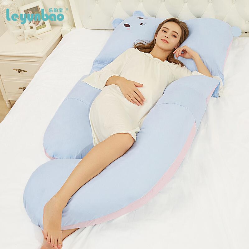乐韵宝(leyunbaby)孕妇枕头多功能防辐射枕头u型护腰侧睡枕抱枕侧卧睡觉靠枕头卡通蓝粉