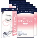 DHC(蝶翠詩)水嫩眼膜 2片x6 專柜同款 緊致滋潤眼周補水睡眠凝膠眼膜,蝶翠詩(DHC)