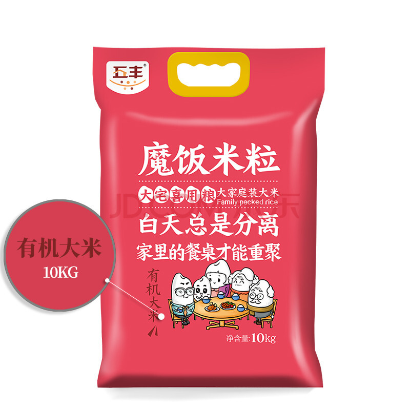 五丰大米有机长粒香东北大米 魔饭米粒大宅喜用粮 有机大米10kg,五丰