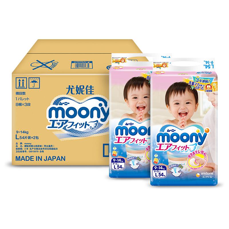 Moony 纸尿裤 L108片