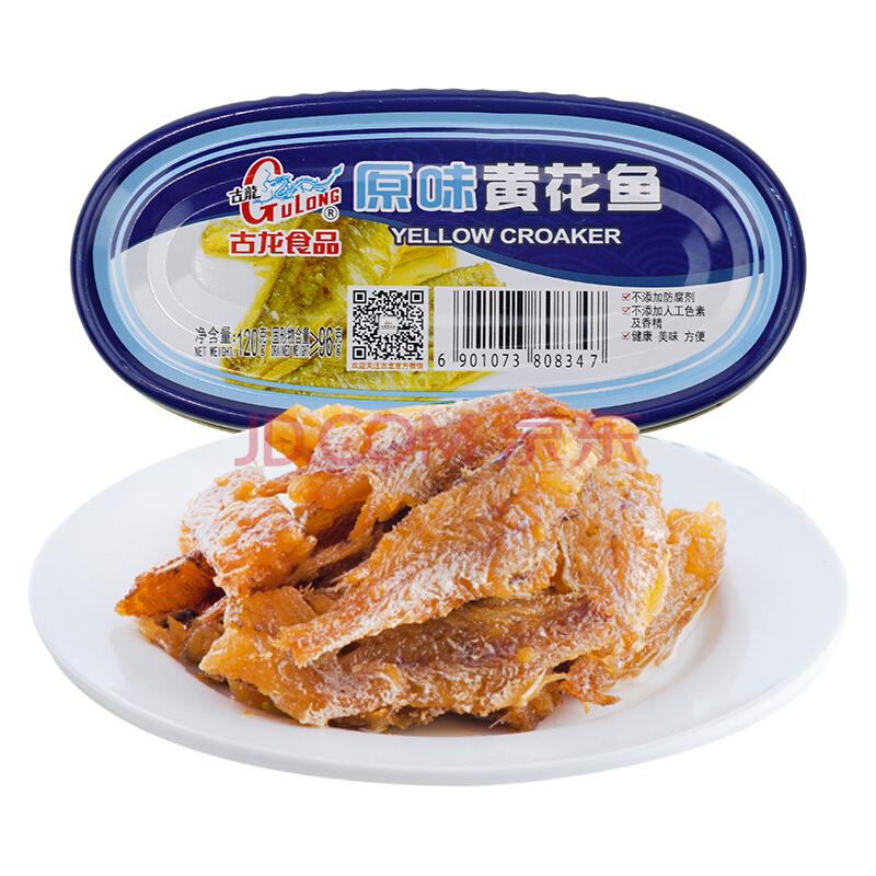 古龙食品 鱼罐头 下饭菜 原味黄花鱼120g,古龙