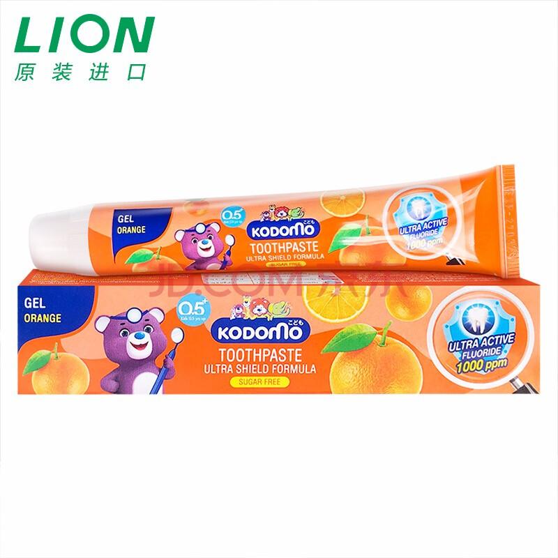 日本LION 无糖防蛀儿童牙膏(橙子味)温和洁净 可吞咽40g(泰国原装进口),LION