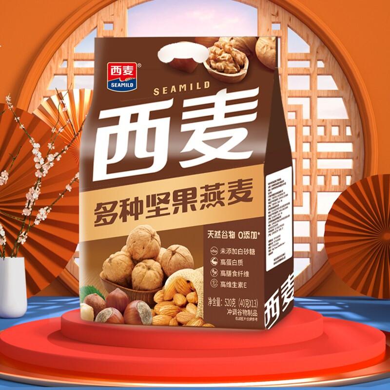 西麦多种坚果燕麦520g(40g*13)/袋