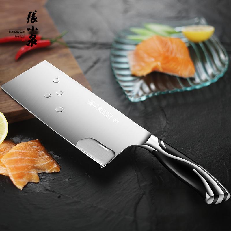 張小泉龍雀不銹鋼斬切兩用菜刀 鉬釩鋼一體化設計刀柄廚房刀具