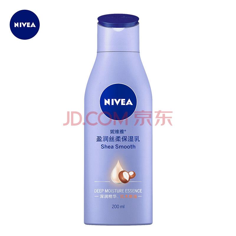 妮维雅(NIVEA)盈润丝柔保湿乳200ml(身体乳 护肤化妆品 杨紫同款),妮维雅(NIVEA)